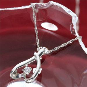 【受注生産発送】Pt900 プラチナ ダイヤモンド0.03ct ペンダント