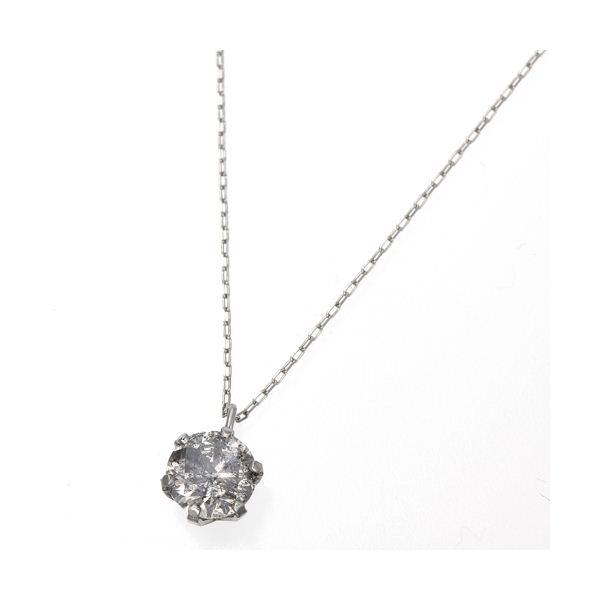 純プラチナ 0.5ct ダイヤモンドペンダント/ネックレス(鑑別書付き)2