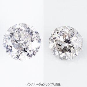 Pt900 大粒0.75ctダイヤモンドピアス 22222(鑑別書付き) プラチナ