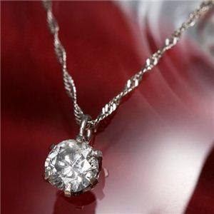 純プラチナ 0.3ctダイヤモンドペンダント/247312