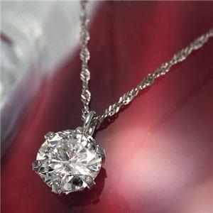 純PT0.6ctダイヤモンドペンダント プレゼントダイヤネックレスつき 鑑定つき 229226 - 拡大画像