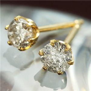 K18イエローゴールド ダイヤモンド0.3ctピアス - 拡大画像