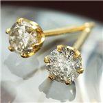 K18イエローゴールド ダイヤモンド0.3ctピアス販売価格: 14,800円 (税込)
