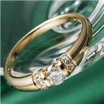 【訳あり・在庫処分】K18PG/0.28ctダイヤリング 指輪 9号