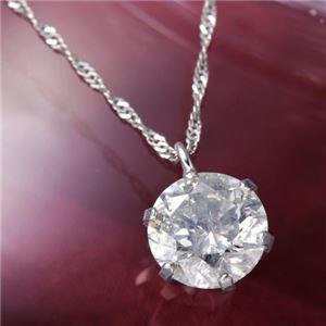 プラチナ 純PT0.9ctダイヤモンドペンダント/ネックレス (鑑別書付き) - 拡大画像