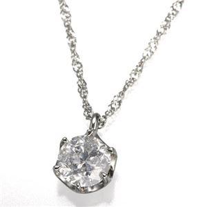 純プラチナ0.7ctダイヤモンドペンダント - 拡大画像