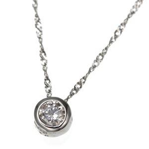 プラチナPt900 ダイヤモンドベゼルペンダント