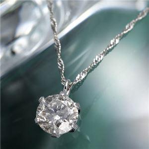 純プラチナ0.6ctダイヤモンドペンダント/ネックレス(鑑別書付き) - 拡大画像