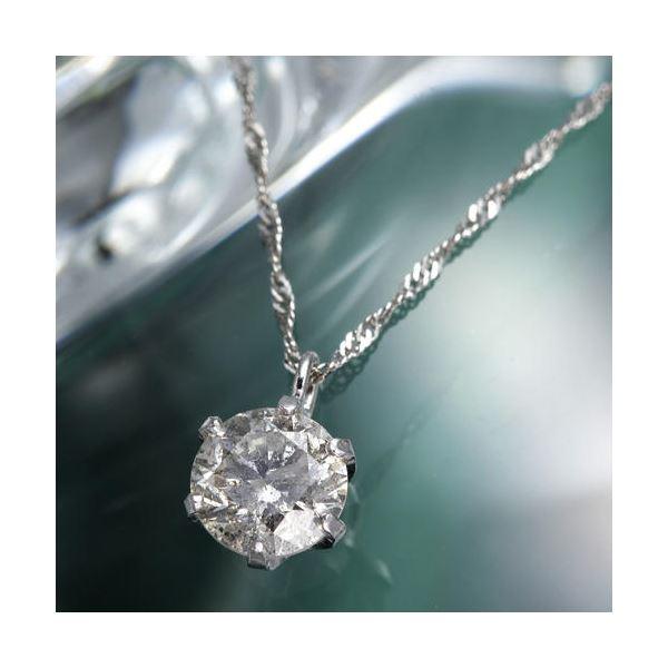 純プラチナ0.6ctダイヤモンドペンダント/ネックレス(鑑別書付き)f00