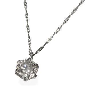 純プラチナ0.6ctダイヤモンドペンダント/ネックレス(鑑別書付き) h02