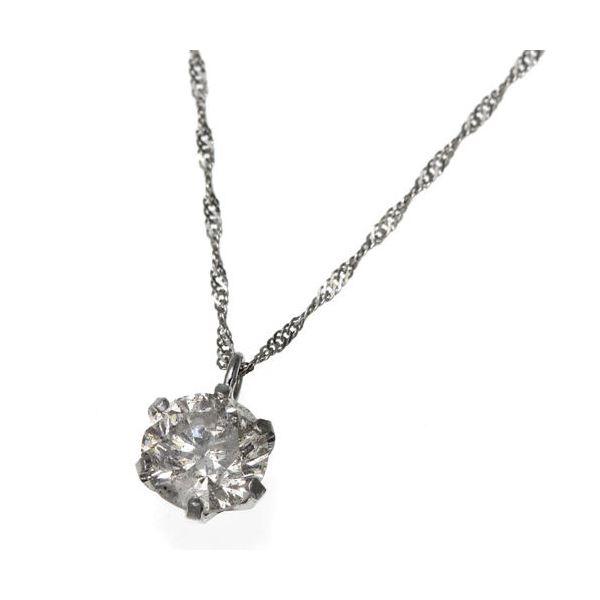 純プラチナ0.6ctダイヤモンドペンダント