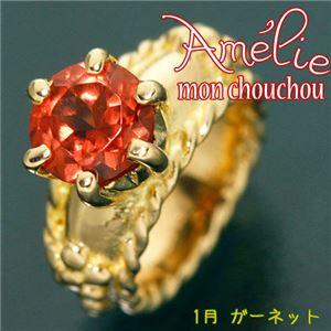 amelie mon chouchou Priere K18 誕生石ベビーリングネックレス (1月)ガーネット - 拡大画像