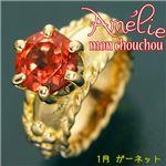 amelie mon chouchou Priere K18 誕生石ベビーリングネックレス (1月)ガーネット
