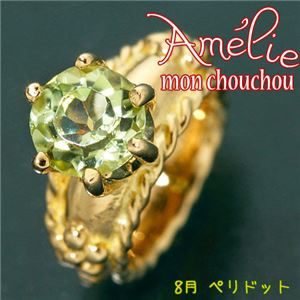 amelie mon chouchou Priere K18 誕生石ベビーリングネックレス (8月)ペリドット