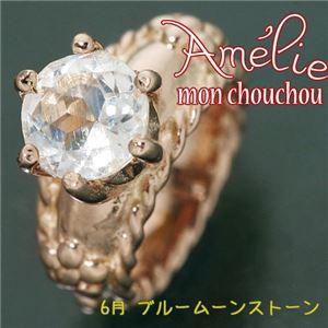 amelie mon chouchou Priere K18PG 誕生石ベビーリングネックレス (6月)ブルームーンストーン - 拡大画像
