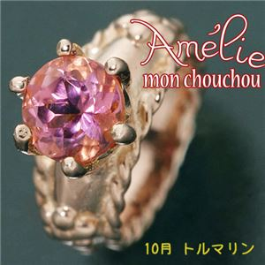 amelie mon chouchou Priere K18PG 誕生石ベビーリングネックレス (10月)ピンクトルマリン - 拡大画像