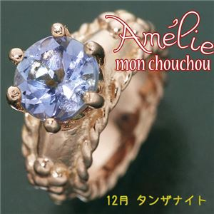 amelie mon chouchou Priere K18PG 誕生石ベビーリングネックレス (12月)タンザナイト - 拡大画像
