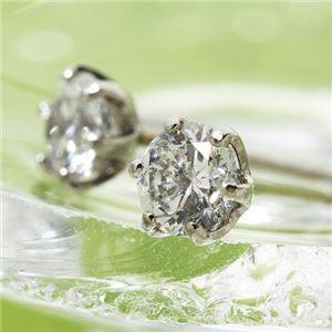 【受注生産発送】PT900大粒0.5ctダイヤモンドピアス