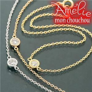 Amelie Monchouchou【タルトシリーズ】ブレス ピンクゴールド(PG)
