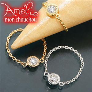 Amelie Monchouchou【タルトシリーズ】リング ピンクゴールド(PG) 1号 指輪 - 拡大画像