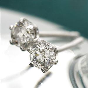 純プラチナダイヤモンド0.2ctピアス