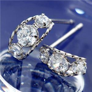 PTローブダイヤモンドピアス プラチナ h01