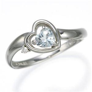 デザインリング アクアマリン 15号 指輪
