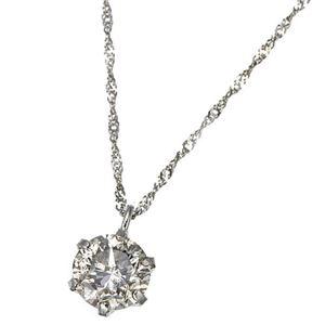 純プラチナ0.5ctダイヤモンドペンダント/ネックレス (鑑別書付き)