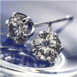 PT0.6ctダイヤモンドピアス プラチナ(鑑別書付き)