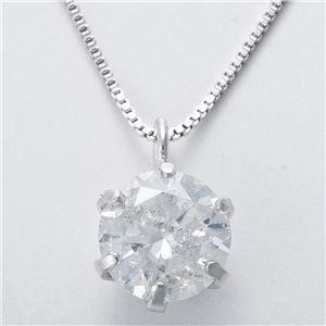 純プラチナ 0.5ctダイヤモンドペンダント/ネックレス ベネチアンチェーン