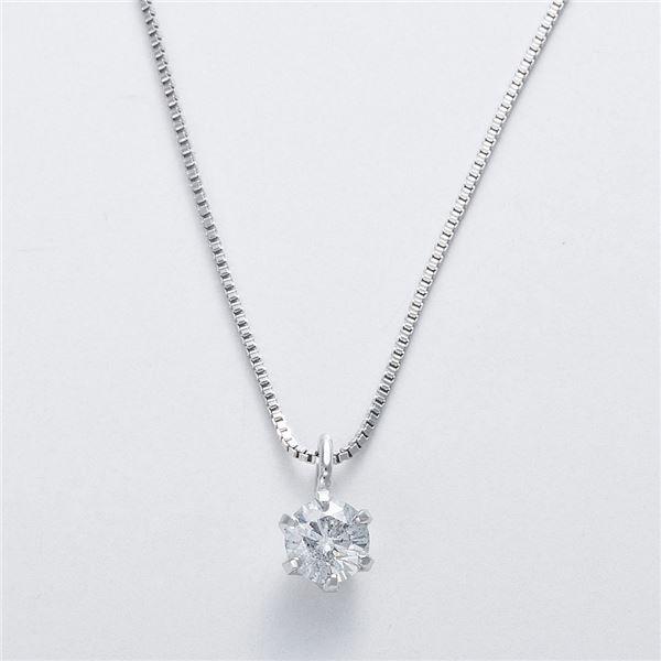 純プラチナ 0.1ctダイヤモンドネックレス ベネチアンチェーン(鑑別書付き) 画像③