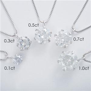 純プラチナ 0.3ctダイヤモンドペンダント/ネックレス ベネチアンチェーン(鑑別書付き) f04