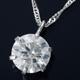 純プラチナ 0.5ctダイヤモンドペンダント/ネックレス スクリューチェーン(鑑定書付き) - 縮小画像1