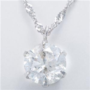 純プラチナ 1ctダイヤモンドペンダント/ネックレス スクリューチェーン(鑑定書付き) - 拡大画像