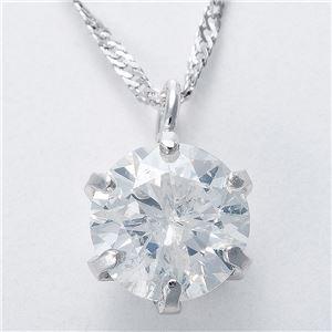 【訳あり・在庫処分】K18WG 0.5ctダイヤモンドペンダント/ネックレス スクリューチェーン