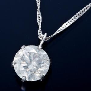 K18WG0.7ctダイヤモンドペンダント/ネックレススクリューチェーン