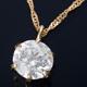 K18 0.5ctダイヤモンドペンダント/ネックレス スクリューチェーン - 縮小画像1