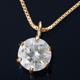 K18 0.3ctダイヤモンドペンダント/ネックレス ベネチアンチェーン - 縮小画像1