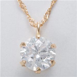 K18 0.5ctダイヤモンドペンダント/ネックレス スクリューチェーン(鑑別書付き) h02