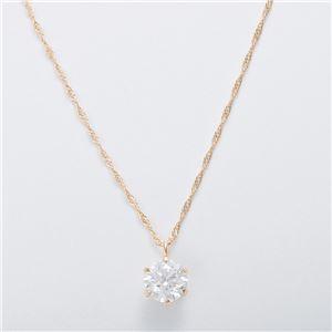 K18 0.5ctダイヤモンドペンダント/ネックレス スクリューチェーン(鑑別書付き) h03