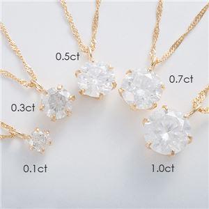 K18 0.5ctダイヤモンドペンダント/ネックレス スクリューチェーン(鑑別書付き) f04