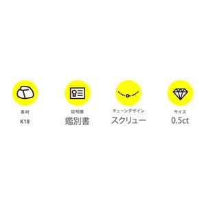 K18 0.5ctダイヤモンドペンダント/ネックレス スクリューチェーン(鑑別書付き) f05