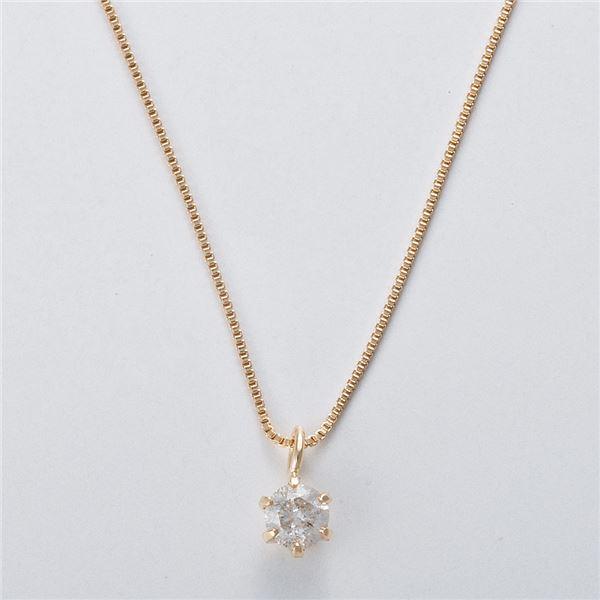 K18 0.1ctダイヤモンドネックレス ベネチアンチェーン(鑑別書付き) 画像③