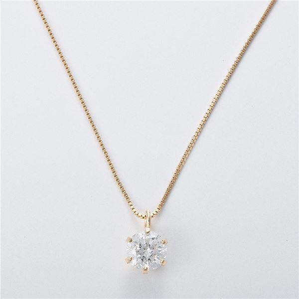 K18 0.3ctダイヤモンドネックレス ベネチアンチェーン(鑑別書付き) 画像③
