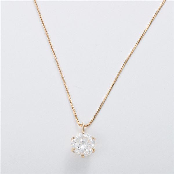 K18 0.5ctダイヤモンドネックレス ベネチアンチェーン(鑑別書付き) 画像③