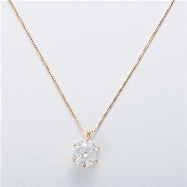 K18 0.7ctダイヤモンドネックレス ベネチアンチェーン(鑑別書付き) 画像③