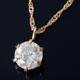 K18 0.3ctダイヤモンドペンダント/ネックレス スクリューチェーン(鑑定書付き) - 縮小画像1