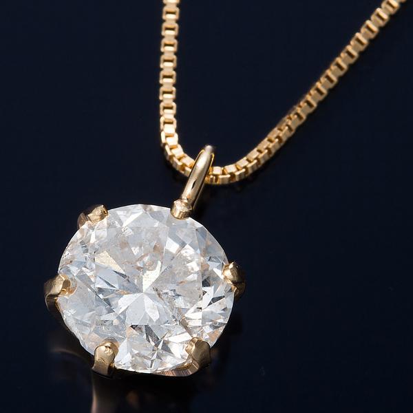 K18 0.5ctダイヤモンドネックレス ベネチアンチェーン(鑑定書付き) 画像①