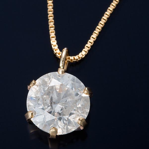 K18 0.7ctダイヤモンドネックレス ベネチアンチェーン(鑑定書付き) 画像①