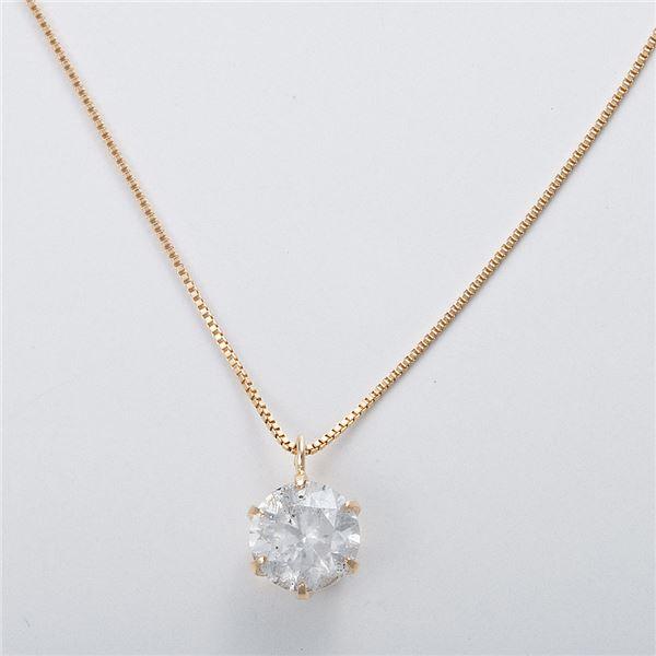K18 1ctダイヤモンドネックレス ベネチアンチェーン(鑑定書付き) 画像③
